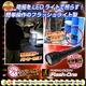 【小型カメラ】フラッシュライト型カメラ(匠ブランド)『Flash-One』(フラッシュワン) - 縮小画像6