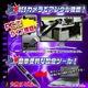 【小型カメラ】ペン型ビデオカメラ(匠ブランドゾンビシリーズ)『Z-P018』 - 縮小画像6
