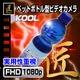 【小型カメラ】ペットボトル型カメラ(匠ブランド)『KOOL』(クール)日本語ラベル付 - 縮小画像1