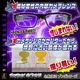 【小型カメラ】メガネ型ビデオカメラ(匠ブランド ゾンビシリーズ)『Z-G011』 - 縮小画像5