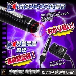 【小型カメラ】ペン型ビデオカメラ(匠ブランドゾンビシリーズ)『Z-P019』 商品写真4