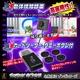 【小型カメラ】ボタン型カメラ(匠ブランド ゾンビシリーズ)『Z-BT002』 - 縮小画像5