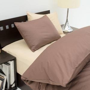 15色から選べる 敷きカバー シングル ライトグレイ 綿100% 日本製 - 拡大画像