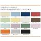 15色から選べる BOXシーツ(ベッドカバー)ダブル マンダリンオレンジ 綿100% 日本製 - 縮小画像2