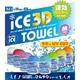 ひんやりタオル(ICE 3Dタオル) Mサイズ ピンク - 縮小画像1