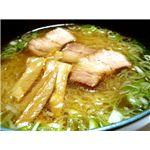 比内地鶏 中華そば (8食セット)