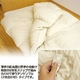 フランス産ダウン90% 西川国産2枚合わせ羽毛布団 シングルロング 生成 - 縮小画像1