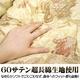 昭和西川 フランス産ダウン 90%国産超長綿羽毛布団 シングルロング ブルー - 縮小画像3