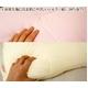 東京西川 医師がすすめる健康枕「寝顔美人」 50×40cm 低めタイプ(ピンク) - 縮小画像3