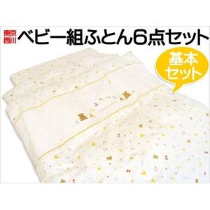 東京西川 カバーリング ベビー組布団 6点布団セット - 拡大画像