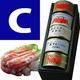 カニ缶 お試し5種類Cセット - 縮小画像1