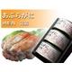 カニ缶詰 あぶらがに 固形肉 【3缶セット】 - 縮小画像1