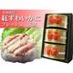 【お歳暮用 のし付き(名入れ不可)】カニ缶詰 北海道産紅ずわいがにフレッシュ【3缶セット】 - 縮小画像1