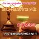 健康サプリメント【おねがいウコンちゃん】ソフトカプセル飲みきりタイプ(10包お試しセット) - 縮小画像3