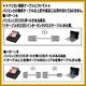 カシオ レジスター TE-300 ブラック【PC接続ケーブルパターンBセット】 - 縮小画像6