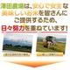 【平成22年産新米】 澤田農場の新潟県上越産コシヒカリ玄米 25kg(5kg×5袋) - 縮小画像3