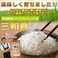 玄米 5kg