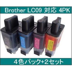 【ブラザー工業(BROTHER)対応】LC09 BK/C/M/Y 互換インクカートリッジ 4色セット 【2セット】 - 拡大画像