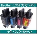 【ブラザー工業(BROTHER)対応】LC09 BK/C/M/Y 互換インクカートリッジ 4色セット 【5セット】