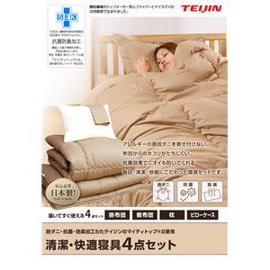 防ダニ・抗菌・防臭加工わたマイティトップII使用の清潔・快適寝具4点セット シングル ベージュ 日本製 - 拡大画像