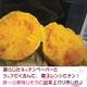 【種子島産】安納芋(あんのういも) 5kg(25個前後) - 縮小画像5