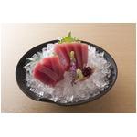 【三崎恵水産】天然目鉢まぐろ詰合せセット(大トロ・中トロ・赤身 各100g)