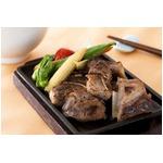 【三崎恵水産】三崎まぐろ骨付きカルビ食べ比べセット(2種) 各500g