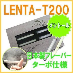フラボノイド配合で口臭予防も!日本製フレーバーの電子タバコ『LENTA-T200』スタートキット(本体)【ターボフィルター(メンソール)セット】 - 拡大画像