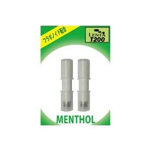 口臭予防にも【電子タバコ 国産カートリッジ】LENTA-T200用 ターボフィルター メンソール10パック(20本) - 拡大画像