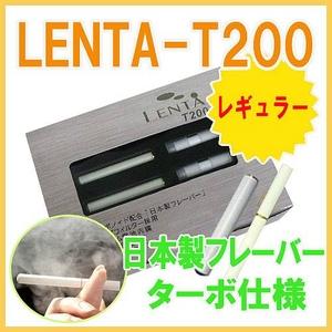 フラボノイド配合!日本製フレーバーの電子タバコ『LENTA-T200』スタートキット(本体)【ターボフィルター(レギュラー)セット】 - 拡大画像