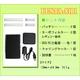 フラボノイド配合!日本製フレーバーの電子タバコ『LENTA-S101』ターボ仕様スタートキット(本体)【ターボフィルター(レギュラー)セット】 - 縮小画像5
