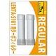 【電子タバコ・国産カートリッジ】『LENTA-S101』用ターボフィルター・レギュラー10パック(20本) - 縮小画像1