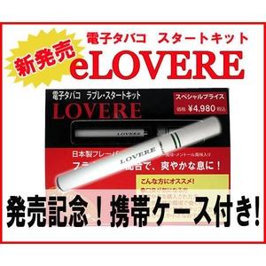 日本製フレーバーで安心!絶品の電子タバコが遂にスペシャルプライスで★『eLOVERE(イーラブレ)』スタートキット(本体) - 拡大画像