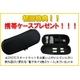 日本製フレーバーで安心!絶品の電子タバコが遂にスペシャルプライスで★『eLOVERE(イーラブレ)』スタートキット(本体) - 縮小画像5