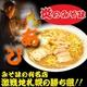 九州&北海道ご当地ラーメン 6種類12食セット - 縮小画像4