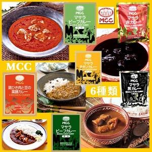 マサラカレーと薬膳カレー(6種類×2袋セット)12食セット - 拡大画像