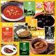 マサラカレーと薬膳カレー(6種類×2袋セット)12食セット - 縮小画像1