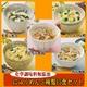 にゅうめん5種類15食セット - 縮小画像2