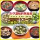 【アマノフーズのフリーズドライ無添加】みそ汁&スープ8種24食セット - 縮小画像1