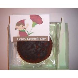 【母の日限定】生チョコケーキ 270g - 拡大画像
