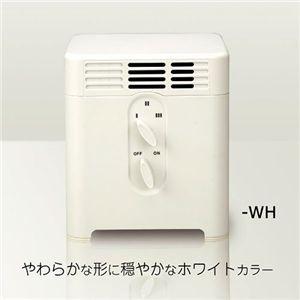 空気清浄器 Les Des(レデ) ホワイト - 拡大画像