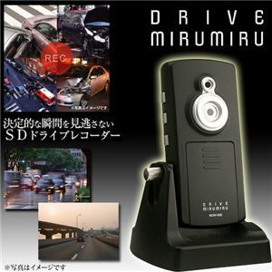 SDドライブレコーダー DRIVE MIRUMIRU BGW-068 - 拡大画像