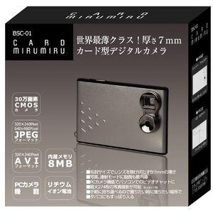 カード型デジタルカメラ CARD MIRUMIRU - 拡大画像