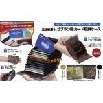 ゴブラン織20枚収納 ちょっとセレブながま口カードケース(クロ)