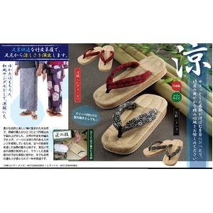 竹皮健康スポンジ草履(可憐) - 拡大画像