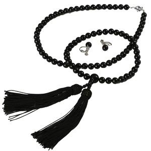 天然ジェット3点セット(10mm珠 ネックレス&イヤリング&念珠)