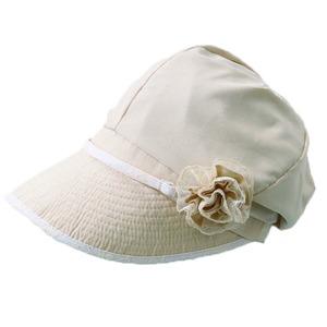風と太陽に負けない 小顔美人帽 ベージュ