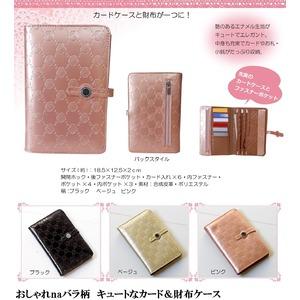 お洒落naバラ柄 キュートなカード&財布ケース ピンク - 拡大画像
