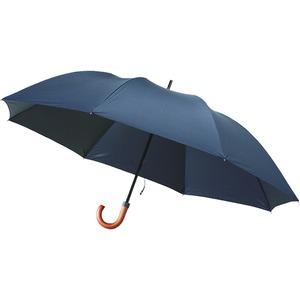 晴雨兼用 大〜きな傘 - 拡大画像