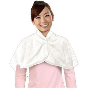 天使のウォーマー(首肩用) ホワイト - 拡大画像